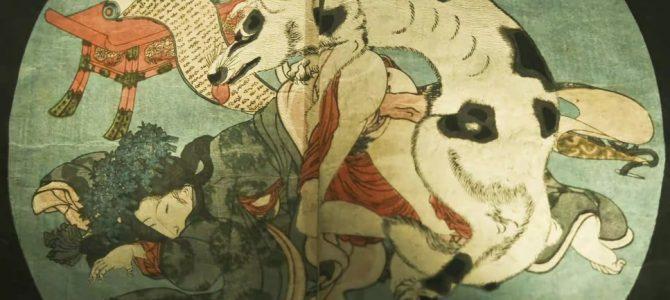 Mit eurer Einstufungswahn…, Beurteilungswahn, möchte ich nicht's zu tun haben! Hier eine historische Darstellung, von einer Frau…, die Sex mit einem Hund, hat, asiatische Darstellung!